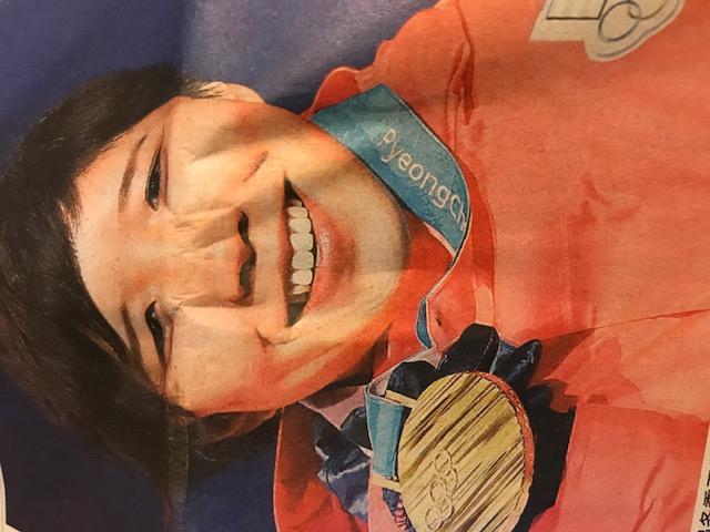 金メダルおめでとう